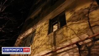 Драка в квартире на ул.Комсомольская в Североморске
