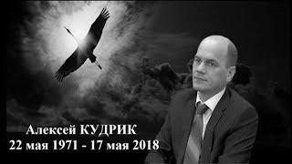 В Излучинске вспоминали погибшего главу администрации