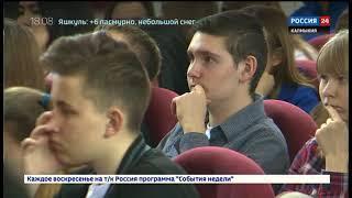 Калмыцкий университет провел День открытых дверей