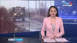 """""""Вести-Карелия"""". 01.11.2018"""