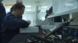 Фонд развития промышленности Ставропольского края выдал первый займ