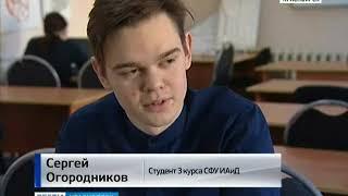В Красноярске может появиться автобусная остановка, которую спроектировали студенты СФУ