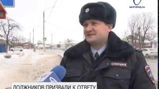 За первые два дня операции «Должник» арестовали 80 автомобилей белгородцев