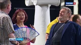 Коллектив Брянского театра драмы уходит в отпуск