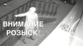 Хабаровск дерзкое ограбление июль 2018