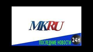 Кадыров рассказал о поисковой операции на месте крушения ми-8 - происшествия, катастрофы - мк