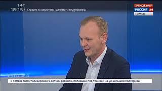 Интервью. Сергей Брянский