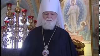 Митрополит Иркутский и Ангарский Вадим: «Христос Воскресе!»