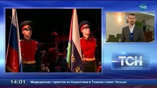 День защитника Отечества в ДК «Нефтянике»