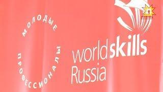 """15 апреля в Чувашии стартуют отборочные соревнования """"WorldSkills"""""""