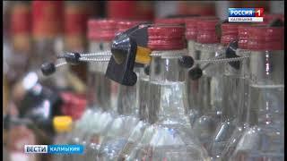 Продажа алкоголя со старыми акцизными марками запрещена