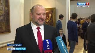 Выставка шедевров из фондов Русского музея открылась сегодня в Архангельске