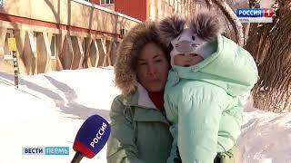 Нечищеные тротуары: Как в Перми справляются с уборкой снега?
