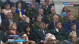 Лесников поздравили в правительстве Новосибирской области