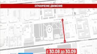 В Красноярске ограничили движение транспорта на проспекте Мира