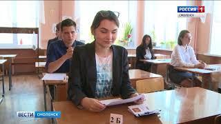 Одиннадцатиклассники Смоленщины сдают устный единый госэкзамен по иностранным языкам