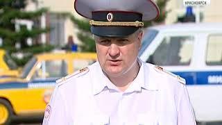 Репортаж: автополицейские отметили день образования ГИБДД