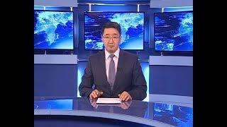 Вести Бурятия. (на бурятском языке). Эфир от 05.12.2018