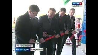 Глава Адыгеи принял участие в открытии детского сада после масштабной реконструкции