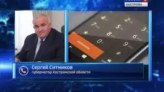 Сергей Ситников и Юрий Цикунов - о первых впечатлениях от послания В.Путина Федеральному собранию