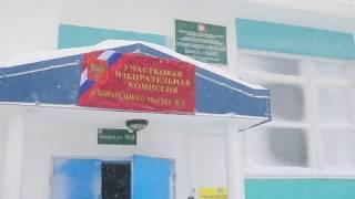 Выборы 2018 , Чукотка, Анадырь