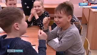 В Прикамье стартовала первая смена в детских лагерях