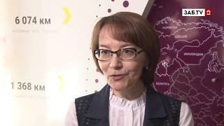 В Чите прошло совещание, посвященное Дням Забайкальского края в Совете Федерации