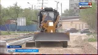 """В Астрахани продолжается реализация программы """"Безопасные и качественные дороги"""""""