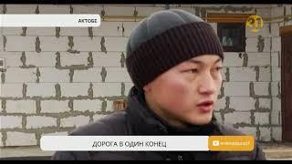 Родные таксиста Серика Куанова рассказали свою версию смертельного ДТП в Оренбургской области