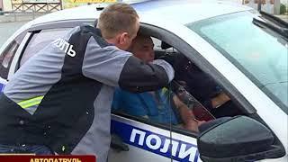 Нетрезвый водитель спровоцировал ДТП на улице Нейбута