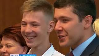 Алиханов вручил паспорта школьникам Калининградской области