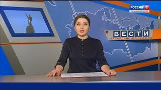 Вести  Кабардино Балкария 06 06 18 17 40