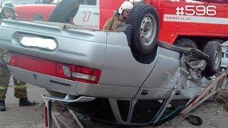 ☭★Подборка Аварий и ДТП/от 29.04.2018/Russia Car Crash Compilation/#596/April2018/#дтп#авария