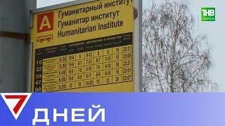 Татарский университет: каким он будет - центром татарского языка или университетом широкого профиля?