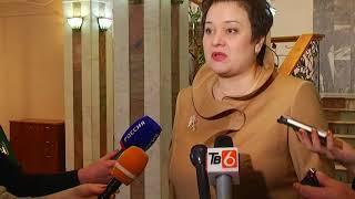 Новости ТВ 6 Курск 28 02 2018
