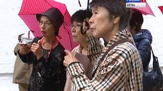 Японцы познакомились с русской культурой в Кирове(ГТРК Вятка)