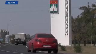 СК возбудил уголовное дело по факту выброса в Армянске