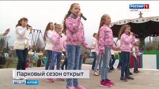 Парки Барнаула открылись для посетителейок