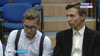 Смоленск готовится к чемпионату профмастерства