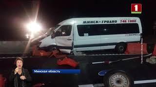 Страшное ДТП произошло накануне вечером на трассе Минск-Гродно