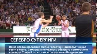 """БК """"Самара"""" стал серебряным призером чемпионата суперлиги"""