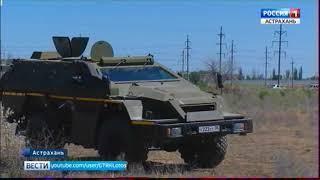 Стрельба, взрывы гранат и тяжелая техника. В Астрахани прошли учения сводного отряда УФСИН