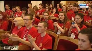 """Региональный чемпионат """"Worldskills Russia"""" завершился в РА"""