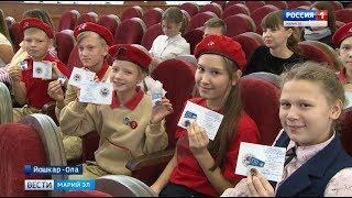 Более 100 йошкар-олинских школьников получили значки ГТО