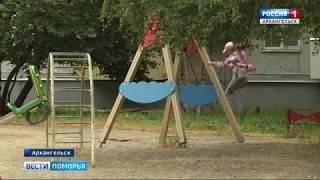 Спортплощадку, которая летом будет кортом, а зимой катком, возводят в Архангельске