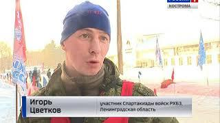 В Костроме стартовала спартакиада войск РХБ-защиты