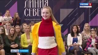 """""""Вести-Карелия"""". 29.10.2018"""