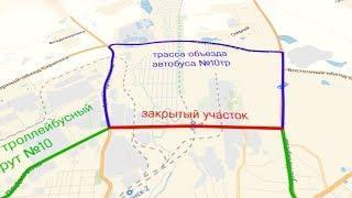 В Саранске закрывают аварийный мост на Северо Восточном шоссе