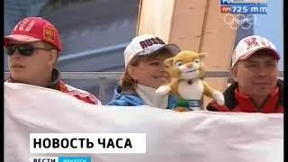 Бобслеист Александр Зубков — олимпийский чемпион на территории России