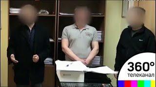 Не взятка, а благодарность: бизнесмен из Балашихи пытался подкупить сотрудника миграционной службы